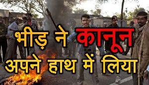 असम में हसन अली की मौत से भड़के लोग पुलिस वालों पर टूट पड़े