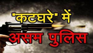 पुलिस पर दो मुस्लिमों की मौत का आरोप, गुस्साई भीड़ ने किया बवाल, देखिए वायरल वीडियो...