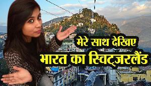 मेरे साथ देखिए भारत का Switzerland...