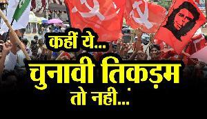 त्रिपुरा: भाजपा ने अधिकारी पर चुनावी तिकड़म करने का आरोप लगाया