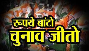 मेघालय में कांग्रेस का नया हथकंडा, रूपये बांटो , चुनाव जीतो