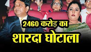 असम : 2460 करोड़ का शारदा घोटाला : देबजानी मुखर्जी विशेष अदालत में पेश