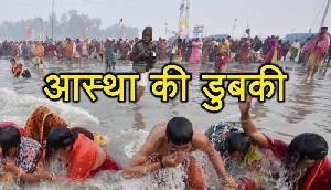 अरुणाचलः मकर संक्रांति पर परशुराम कुंड में लगाई जाती है डुबकी