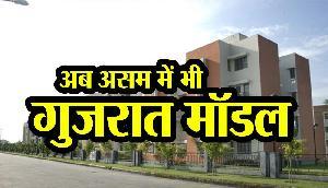 असम में भी गुजरात मॉडल पर बनेंगे हाउसिंग बोर्ड के आवास