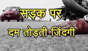 अरुणाचल प्रदेश: सड़क पर दम तोड़ती जिंदगी