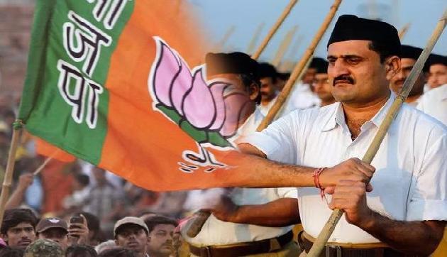 कांग्रेस प्रवक्ता का गंभीर आरोप,एनआरसी पर संघ कर रहा है साजिश