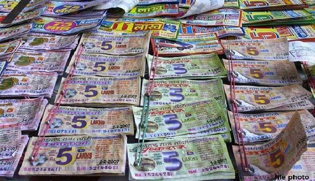 लॉटरी का रिजल्ट जारी, 26 Lakh का रहा पहला इनाम