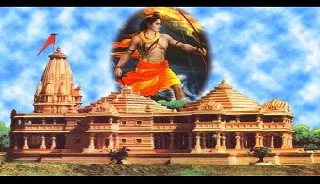 अयोध्या में राम मंदिर बनाने के लिए विहिप का संकल्प