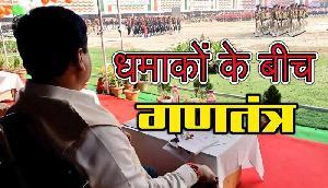 विस्फोटों के बावजूद मनाया गया गणतंत्र दिवस