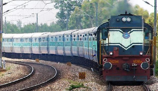 रेलवे ने दिया आम लोगों को ऐसा तोहफा, जानकर नहीं होगा यकीन