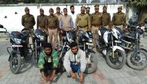 असम हाईवे पर पुलिस के हत्थे चढ़े शातिर, चोरी की 7 बाइक बरामद
