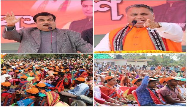 केंद्रीय मंत्री नितिन गडकरी ने पश्चिम त्रिपुरा जिलों में रैलियों को  संबोधित करते हुए कहा कि यहां के लोगों को ही राज्य के पिछड़ेपन के लिए  जिम्मेदार ठहराया जाना चाहिए।