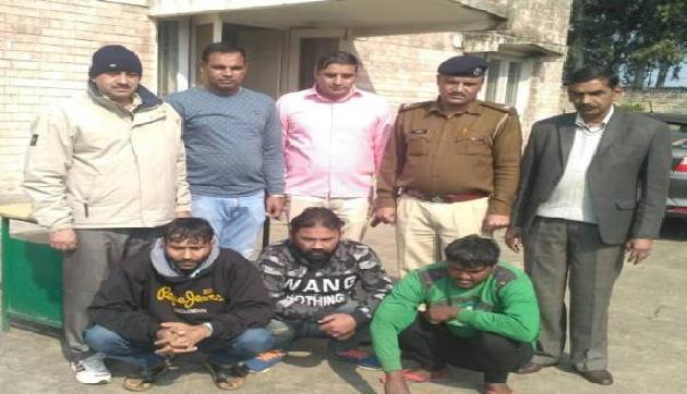 लड़की का सहारा लेकर लोगों को लूटने वाला गिरोह गिरफ्तार