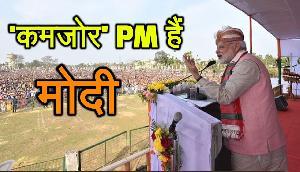 माणिक ने प्रधानमंत्री मोदी को बताया 'कमजोर'
