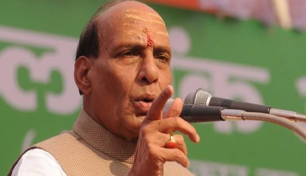 मिजोरम-असम के बीच सीमा विवाद, गृह मंत्रालय ने मुख्य सचिवों की बुलाई बैठक