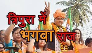 बिप्लब कुमार देब बने त्रिपुरा के नए मुख्यमंत्री