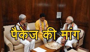 त्रिपुरा की बिप्लब सरकार ने PM मोदी से की विशेष पैकेज की मांग