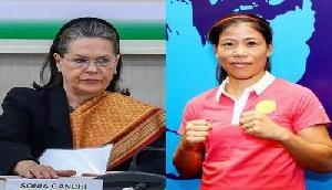 सोनिया गांधी के ट्रस्ट और मैरी कॉम के NGO समेत 42 संगठनों पर गिरी गाज,  होगी जांच