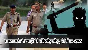 युवती को बचा कर लौट रही सिक्किम पुलिस पर बदमाशों का हमला