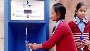 त्रिपुरा की भाजपा सरकार का नया प्लान, ATM से पैसे नहीं निकलेगा पानी