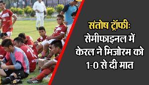 सेमीफाइनल में मिजोरम की हार, केरल और बंगाल के बीच खिताबी मुकाबला
