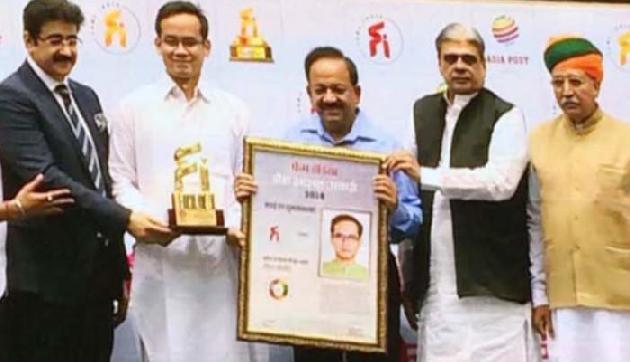 gaurav gogoi  'फेम इंडिया' श्रेष्ठ सांसद पुरस्कार से सम्मानित