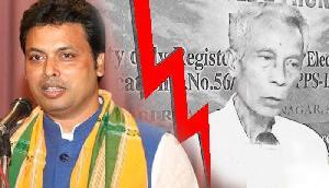 त्रिपुरा में टूट सकता है भाजपा-आईपीएफटी गठबंधन!