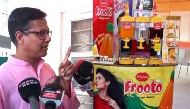 BJP विधायक का मुस्लिमों को लेकर चौंकाने वाला खुलासा