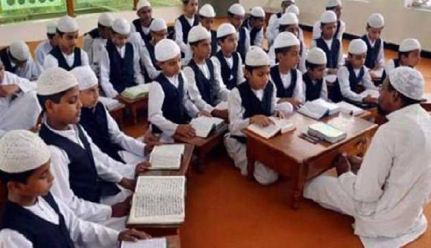 BJP  सरकार ने मदरसों पर कसा शिकंजा, उठाया बड़ा कदम