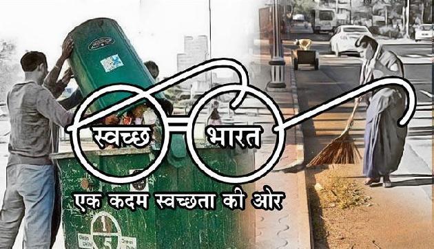 मिजोरम, मणिपुर और नागालैंड के स्वच्छाग्रही पटना में दे रहे हैं स्वच्छता का संदेश