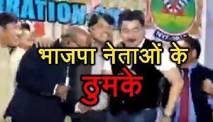 इस राज्य में भाजपा के नेताओं ने लगाए ऐसे ठुमके, वायरल हुआ Video