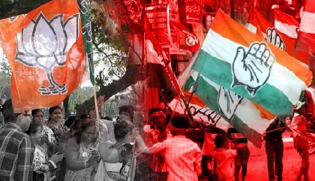 भ्रष्टाचार व कांग्रेस एक ही सिक्के के दो पहलु : भाजपा