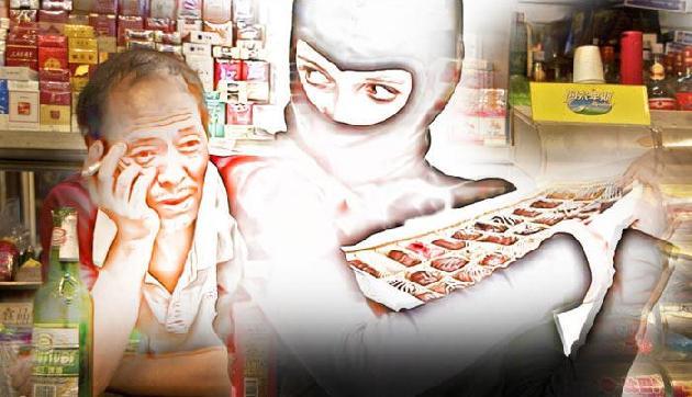 शिवसागर के बाजार में लेडी डॉन का आतंक सबूत कैमरे में कैद होने पर मामला दर्ज