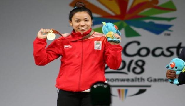 नेताओं ने ट्विटर पर दी चानू को गोल्डन जीत की बधाई