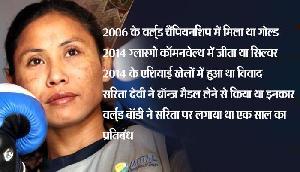 Commonwealth Games: ये हैं देश की पहली महिला प्रोफेशनल बॉक्सर, जिन पर टिकी है मणिपुर की उम्मीदें