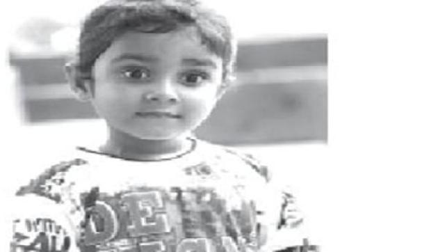 इमन को बचाने के लिए परिवार वालों ने लगार्इ सरकार से मदद की गुहार