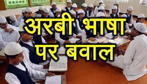 असमः मदरसे को लेकर शिक्षा मंत्री के बयान पर मचा बवाल