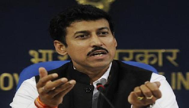खेलों को मजबूती देने के लिए केंद्र सरकार ने दिया त्रिपुरा को 40 करोड़ का तोहफा