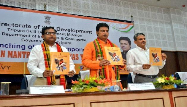 त्रिपुरा सरकार ने दिया युवाओं को तोहफा, शुरू की प्रधानमंत्री कौशल विकास योजना