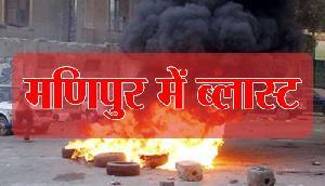 मणिपुर धमाके में दो मजदूर घायल