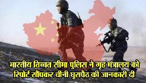 अरुणाचल के बाद अब लद्दाख में तनाव, 6 किमी अंदर तक घुसी चीनी सेना