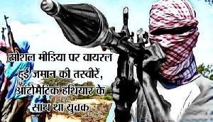 आंतकी संगठन में शामिल हुआ असम का युवक!, हथियारों के साथ तस्वीर ने उड़ाए पुलिस के होश