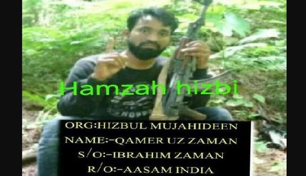 कमर उज जमां से पहले असम के 40 मुस्लिम लड़के भी बने थे आतंकी