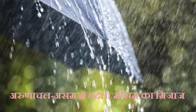 24 घंटे में कई राज्यों तेज बारिश के साथ पड़े ओले