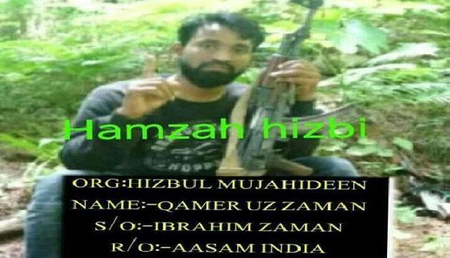 आंतकी संगठन हिजबुल में शामिल हुआ बेटा, मां ने कहा- मार दो गोली