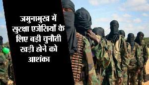 और भी युवक हिजबुल मुजाहिदीन के लिए कर रहे हैं काम!
