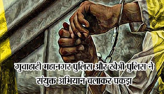 विजय कुमार मिश्रा हिरासत में, कुख्यात कोयला सिंडिकेट में था शामिल