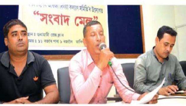 विशेष पुलिस अधिकारी कल्याण समिति की धमकी, मांगे नहीं मानी तो करेंगे आत्मदाह