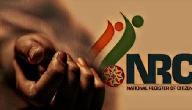 असम : एनआरसी का प्रमाण न होने से हताश महिला ने की आत्महत्या