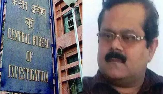असमः कर चोरी के मामले में सीबीआई ने IT कमिश्नर को किया गिरफ्तार